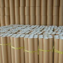 供应医疗用品包装纸管