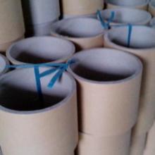 供应纸筒供应商,纸筒批发,纸筒加工厂家
