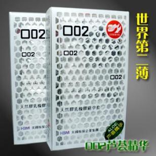 倍力乐002超薄安全套芦荟精华型图片