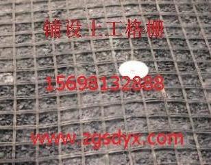 增强路基用于玻纤土工格栅合成材料图片