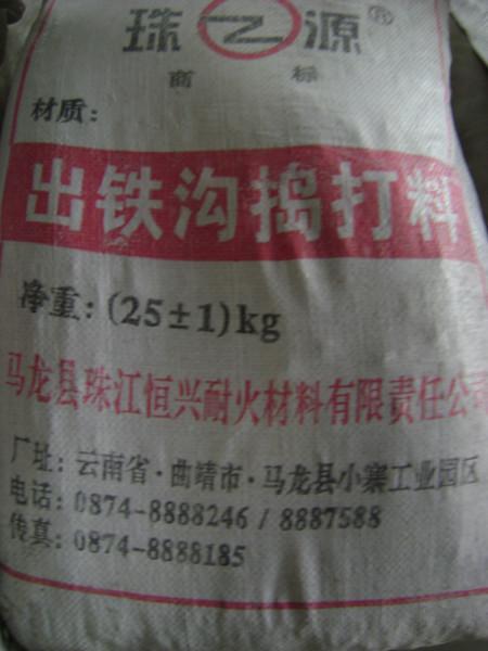 供应云南优质耐火材料价格/珠源耐火材料公司