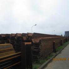 供应用于的福建最优惠的拉森钢板桩厂家、 拉森钢板桩策划、拉森钢板桩行情、泉州专业生产钢板桩电话、拉森钢板桩造价批发