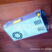 供应S350-12型380V输入开关电源