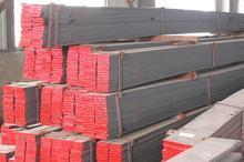 供应造船用扁钢船级认证扁钢低合金扁钢九国认证批发