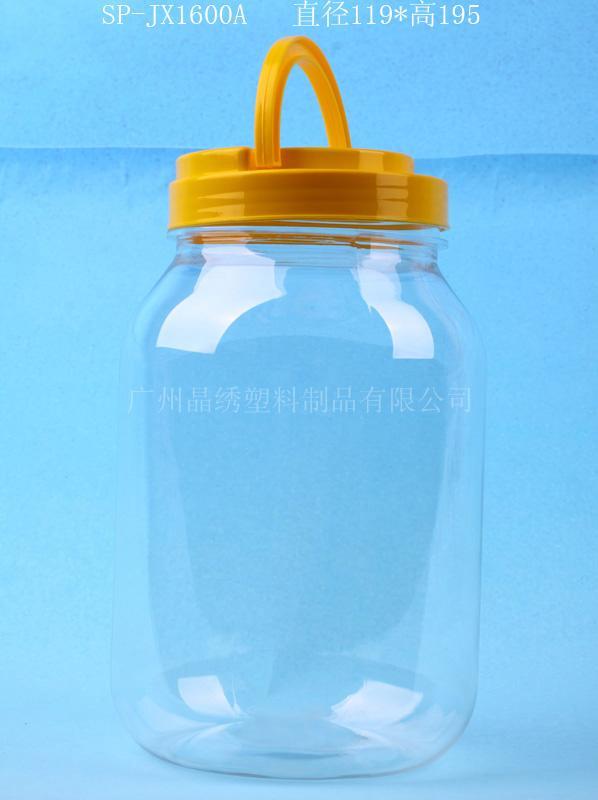 供应宠物食品瓶宠物食品塑料瓶