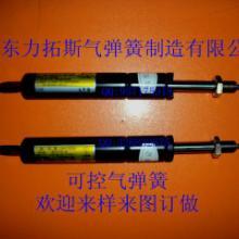 供应可控气弹簧,自由型气弹簧,阻尼器