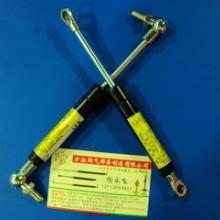 供应气弹簧200mm长,支撑杆,气撑,压缩弹簧,设备安全门支撑杆批发