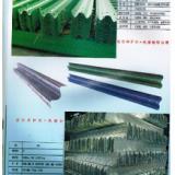 供應交通護欄板-台湾省冠縣北方交通設施有限公司專門產生交通護欄板