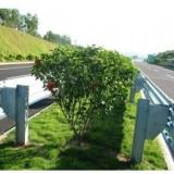 供应山东高速护栏板供货商/高速护栏板批发报价