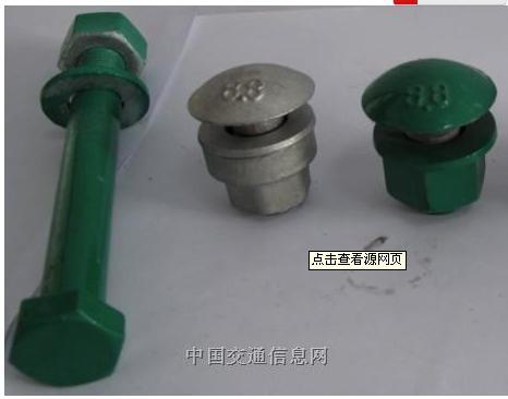 供应螺栓 聊城螺栓供应厂家,山东哪里有优质的螺栓批发供应