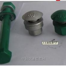 供應螺栓 聊城螺栓供應廠家,山東哪里有優質的螺栓批發供應圖片