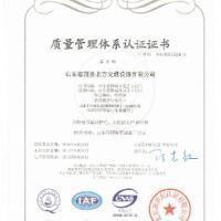 供应山东省冠县北方交通设施有限公司