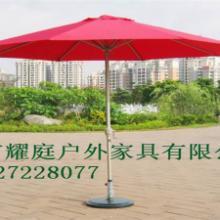 供应新疆户外太阳伞/新疆户外遮阳伞,厂家直销户外伞,新款热卖