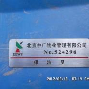 北京标牌制作标牌腐蚀找北京华艺盛图片