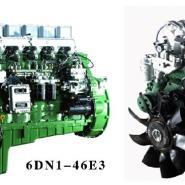 供应新大威燃油喷油泵总成053284618888
