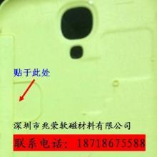 供应S4i9500防休眠功能材料贴片