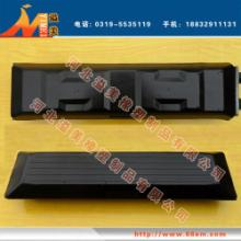 供应橡胶链轨块/橡胶链轨板/橡胶链板图片