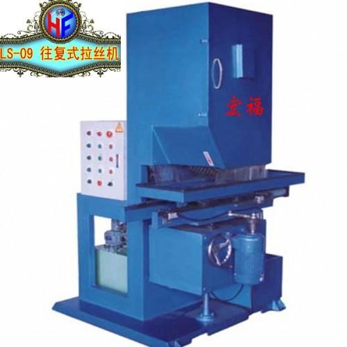 拉丝机/供应水磨拉丝机平面拉丝机平板拉丝机图片