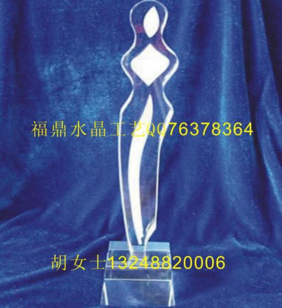 供应工艺广州广东水晶奖杯奖牌图片