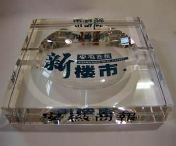 供应水晶金字塔奖杯尖塔奖杯深圳水晶奖杯厂家批发图片
