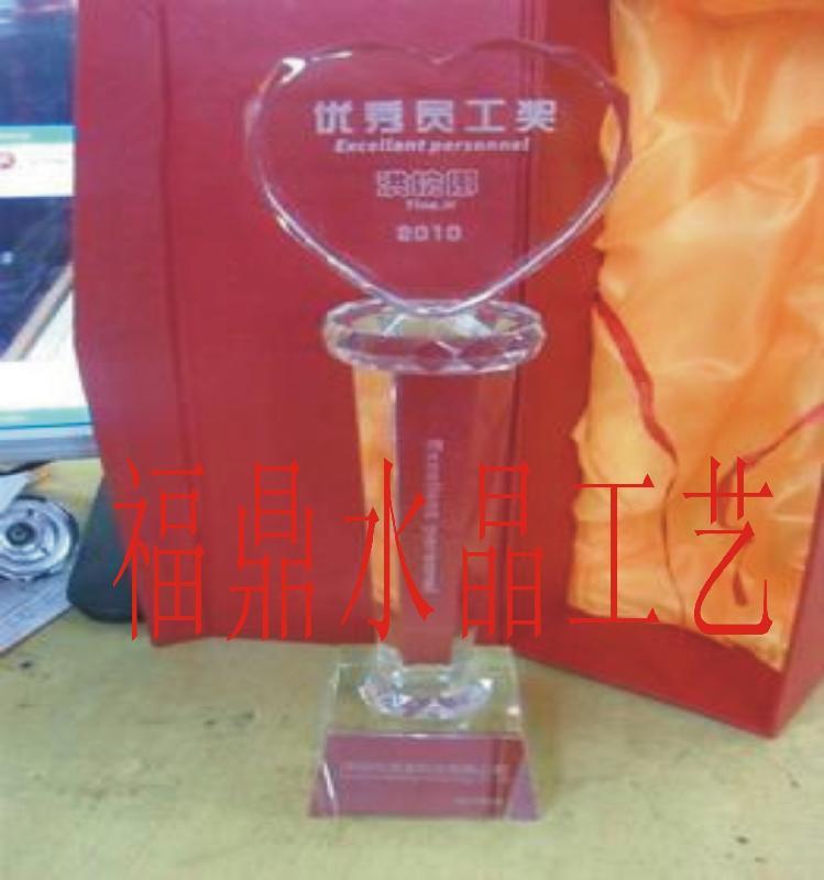 供应工艺商务礼品爱心水晶奖杯进步奖图片