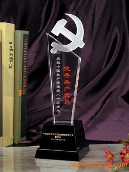 供应党徽纪念品水晶奖杯图片