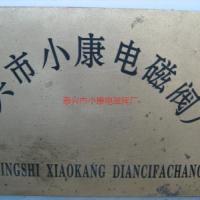 供应浙江食品真空包装机厂家,浙江食品真空包装机厂家代理