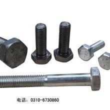 供应GB21六角螺栓