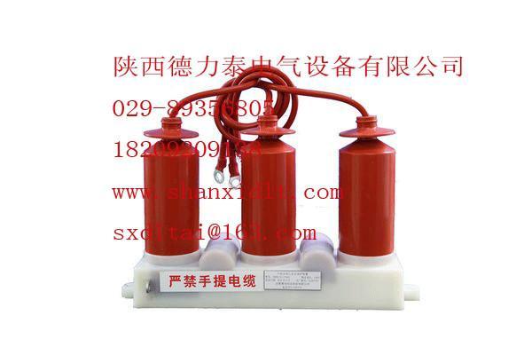 供应过电压保护器HXB-TBP