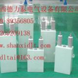 供应MKPG电容器