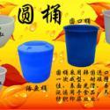 直销河北500L塑料水桶600L塑料水桶图片
