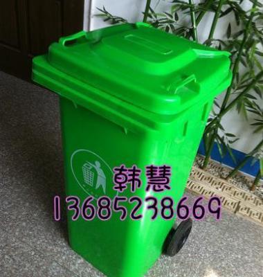 江阴环卫用塑料垃圾桶厂家直销图片/江阴环卫用塑料垃圾桶厂家直销样板图 (1)