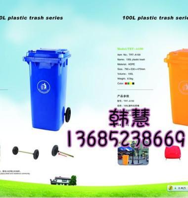 江阴环卫用塑料垃圾桶厂家直销图片/江阴环卫用塑料垃圾桶厂家直销样板图 (3)