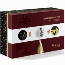 天狗商城--朝上茶精品礼盒系列黄府大院2号批发