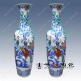 厂家供应 馈赠礼品大花瓶开业礼品粉彩大花瓶