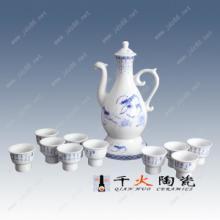 景德镇酒具厂家供应陶瓷酒具自动酒具 陶瓷青花酒具图片