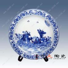 供应陶瓷纪念盘定做厂家直销陶瓷赏盘
