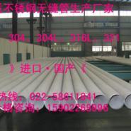 甘肃15910-15不锈钢管价格厂家图片