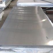 BA镜面301不锈钢板材批发图片