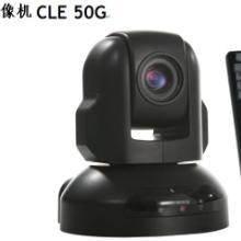 供应视频会议标清摄像球价格