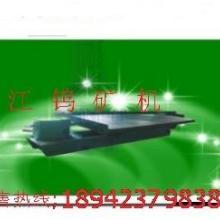 江西省石城县6-S大槽钢摇床摇床