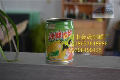 饮料易拉罐