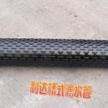 供应108mm桥式滤水器【空调井用管】批发