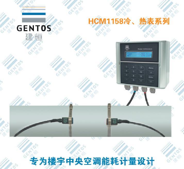 热量表图片 热量表样板图 楼宇专用冷热量表HCM1158 建...