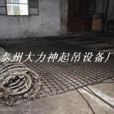 供应江苏钢丝绳厂家直销,江苏钢丝绳价格