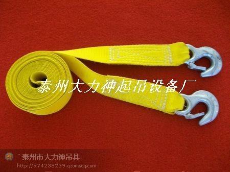 牵引带 医用牵引带 腰椎牵引方法