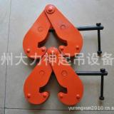 供应专用吊夹具/【钢轨吊夹具】【钢轨起重吊具】