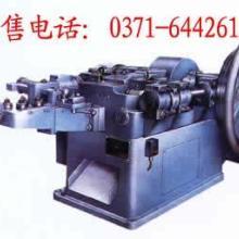 【四川】废铁制铁钉机元钉设备元钉制钉机小型制钉机(图)批发