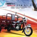 宗申200三轮摩托车图片