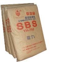 供应SBS改性剂报价厂家